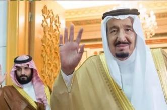 إجراء تعديل وزاري في السعودية