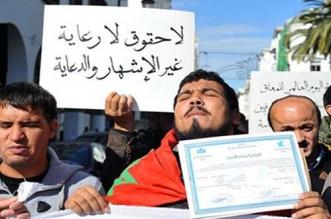 تنسيقية المكفوفين حاملي الشهادات: الحكومة لم تلتزم بكل الاتفاقيات الدولية لحقوق الإنسان