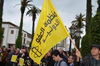 السلطات تردّ على ماورد في التقرير السنوي لمنظمة العفو الدولية بخصوص المغرب