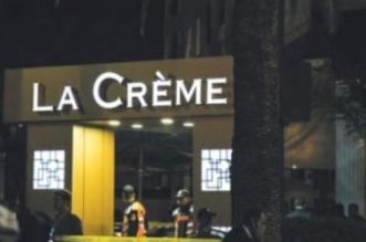"""البسيج ينقل أحد المتورطين في قضية مقهى """"لاكريم"""" إلى المستشفى"""