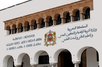 """""""وزارة أمزازي"""" تعتمد مقاربة جديدة في تدبير ولوج كليات الطب"""
