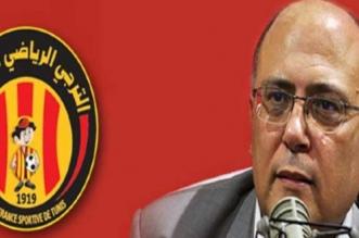 """عقوبة محتملة ضد """"الترجي التونسي"""" لهذا السبب"""