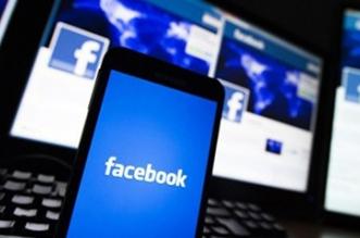 """دعوات فيسبوكية لترديد أنشودة """"طلع البدر علينا"""" من نوافذ منازل الرباط"""