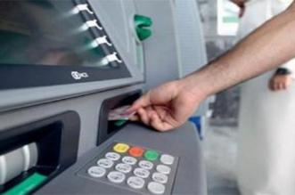 القروض البنكية تُسجل ارتفاعا خلال الشهر الماضي بالمغرب