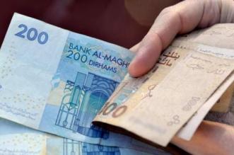 تقرير رسمي يكشف عدد الأوراق النقدية المزورة سنة 2019