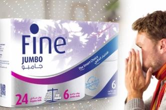 """Fine Hygienic Holding"" و ""Dislog Group"" يتبرعان بآلاف مواد النظافة الصحية بالمغرب لمواجهة ""كورونا"""