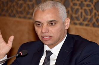 """برلمانية عن """"البيجيدي"""" تحرج وزير الصحة بسبب إغلاق قسم الإنعاش بشفشاون"""