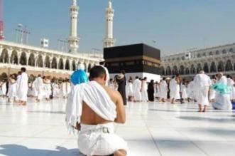 يهمّ المغاربة.. السعودية تعلن استمرار تعليق العمرة والحج رغم تخفيف القيود الاحترازية