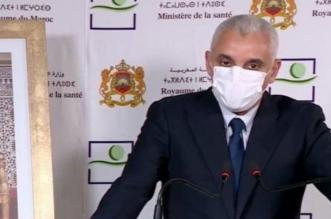 وزير الصحة معترفاً: الوضع الوبائي الحالي مقلق جدا