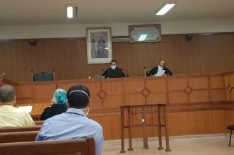 """المجلس الأعلى للقضاء يكشف عدد """"الجلسات عن بعد"""" بين 3و7 غشت"""