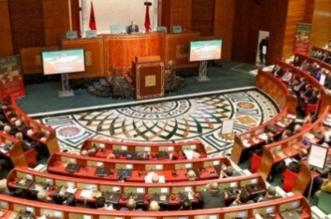 """لجنة الداخلية بـ""""المستشارين"""" تصادق على إعادة تنظيم مؤسسة الحسن الثاني لفائدة رجال السلطة"""