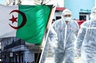 فيروس كورونا.. الجزائر تشدد الإجراءات الوقائية بسبب ارتفاع حالات الإصابة