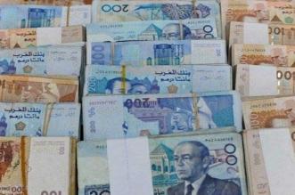 ارتفاع قيمة الدرهم مقابل الأورو بنسبة 0,68 % مقابل الدولار ما بين 15 و21 أكتوبر