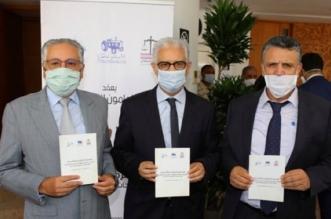 أحزاب المعارضة الثلاثة: الحكومة مصرة على الاستهتار بأولويات المغاربة
