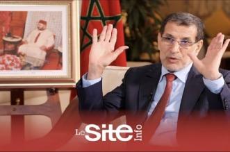 العثماني يوجه رسالة جديدة للمغاربة-فيديو