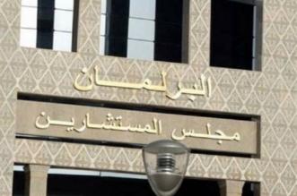 تدابير مشددة بمجلس المستشارين بعد تسجيل إصابات بكورونا في صفوف موظفين