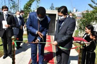 تدشين سفارة جمهورية زامبيا بالمغرب