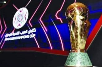 الاتحاد العربي يُعلن موعد استئناف كأس محمد السادس للأندية الأبطال