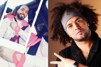 عبد الفتاح لجريني يهدي محاربات مرض السرطان أغنيته الجديدة-فيديو-