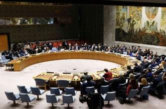 هذا موعد صدور قرار مجلس الأمن الدولي حول الصحراء وهذه أبرز مضامينه
