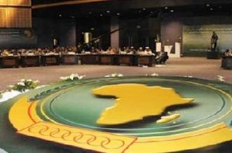 الاتحاد الإفريقي قلق إزاء التهديد المتنامي للإرهاب على السلم والأمن في إفريقيا