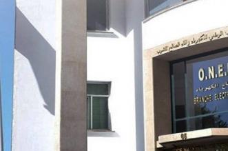 مجلس الهيئة الوطنية لضبط الكهرباء يعقد اجتماعه الأول
