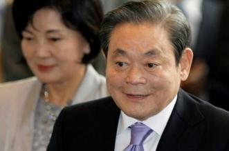 كوريا الجنوبية.. وفاة رئيس شركة (سامسونغ) عن سن يناهز 78 عاما