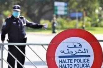 """سلطات """"كازا"""" تشنّ حملات موسعة ضد مخالفي حظر التجوال الليلي"""