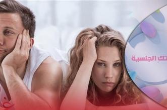 خبير في الصحة الجنسية يكشف التأثيرات السلبية للحجر الصحي على العلاقة الحميمية – فيديو