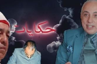 الرياحي يروي قصة آخر إعدام بالمغرب: ثابت توضى وصلى الفجر وحضرت طلقة الرحمة على رأسه -فيديو